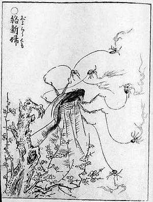 Jorōgumo - Jorōgumo from the Gazu Hyakki Yagyō by Toriyama Sekien.