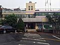Seorim-dong Comunity Service Center 20140611 170625.JPG