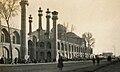 Sepahsalar Mosque in Tehran.jpg