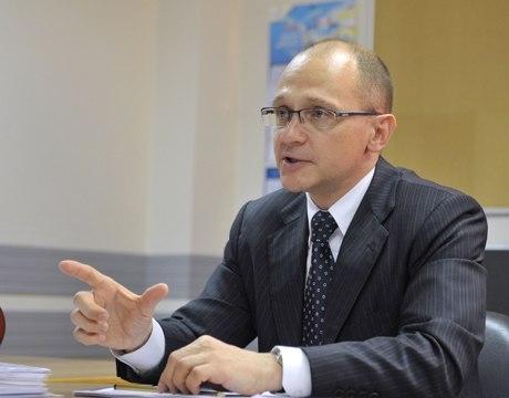 Sergey Kiriyenko December 2011-1.jpeg
