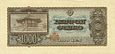 Series B 1000 Yen Bank of Japan note - back.jpg