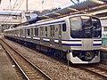 Series E217 Y-101 in Higashi-Zushi Station 03.jpg