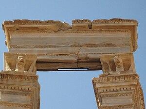 Lintel - Ancient Roman Severan Basilica at Leptis Magna, Libya