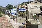 Sha'ar hagai armored vehicle1.JPG