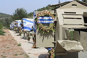 Sha'ar HaGai - Wrecked armoured vehicles at Sha'ar Hagai