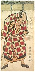 Ōtani Hiroji III as Hata no Daizen Taketora