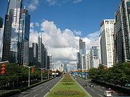 Shenzhen CBD.jpg