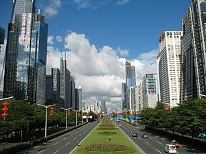 Futian District - Image: Shenzhen CBD