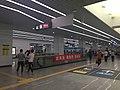Shenzhen Metro Futian Station concourse 08-07-2019(2).jpg