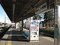 Shin-keisei-railway-Hatsutomi-station-platform-20100101.jpg