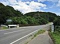 Shinkuriyagawabashi Bridge.jpg