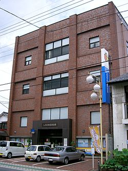 Shinonome Shinkin Bank head office.jpg