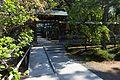 Shirahata Tenjinsha - slope.jpg
