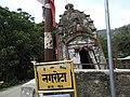Shive temple Nagrota ,Mandi district ,Himachacal Pardesh 03.jpg
