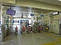 Shizu-Sta-Gate.JPG