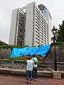 Shizuoka Prefectural Government Office and Sunpu Castle 20090811.jpg