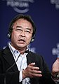Shoichi Kondo - Annual Meeting of the New Champions 2011.jpg