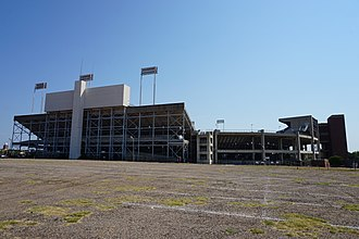Independence Stadium (Shreveport) - The exterior of Independence Stadium in 2015