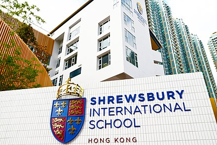 Exterior of Shrewsbury International School Hong Kong Shrewsbury International School Hong Kong Exterior 2.jpg