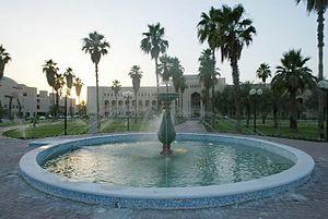 Kuwait University - Shuwaikh Campus