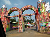 Silver Storm Water Theme Park chalakudy 0348.JPG