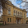 Simferopol 04-14 img05 Museum of Arts.jpg