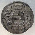 Siria (damasco), califfo hisham, dirhem omayyade, 724-743.JPG