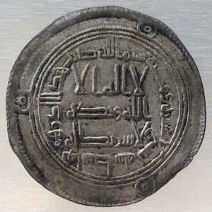 Hisham ibn Abd al-Malik - Coin by Hisham ibn Abd al-Malik