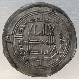 Hisham ibn Abd al-Malik - An Umayyad coin issued by Hisham ibn Abd al-Malik.