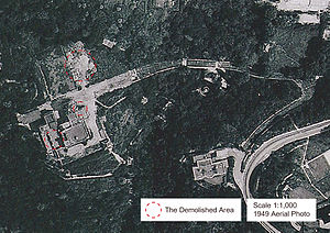Ho Tung Gardens - Image: Site transformation 1949 b