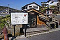 Small hydroelectric plant. , 馬籠水車小屋2号発電所 - panoramio.jpg