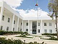 Somaliland Ministry of Energy & Minerals Building.jpg