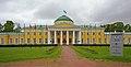 Spb 06-2012 Tauride Palace 01.jpg