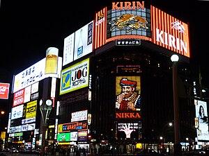 Spectaculars of Susukino-Sapporo