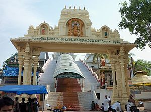 Culture of Telangana - Sri Venkateswara Swamy Temple in Jamalapuram