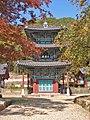 Ssangbongsa Daeungjeon11-05155.JPG