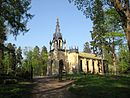 St. Petersburg. Shuvalovsky Park. Church of the Apostles Peter and Paul.JPG