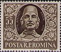 Stamp 1955 Anton Pann.jpg