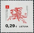 Stamp Lithuanian Vytis on Flags 1929.jpg