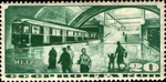 Stamp Soviet Union 1935 CPA499.png