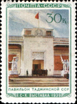 Stamp Soviet Union 1940 CPA762.png