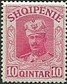 Stamp of Albania - 1914 - Colnect 337729 - Fürst William of Wied.jpeg