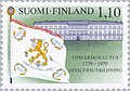 Stamp of Finland - 1979 - Colnect 46871 - Military Academy in Hamina Academy Flag.jpeg