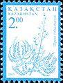 Stamp of Kazakhstan 416.jpg
