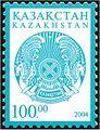 Stamp of Kazakhstan 471.jpg