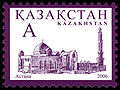 Stamp of Kazakhstan 558.jpg