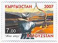 Stamp of Kyrgyzstan jaa atuu.jpg