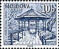 Stamp of Moldova 056.jpg