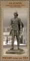 Stamp of Russia 2014 No 1902 Alexander Nevsky by Aleksey Ignatov.png