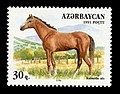 Stamps of Azerbaijan, 1993-171.jpg